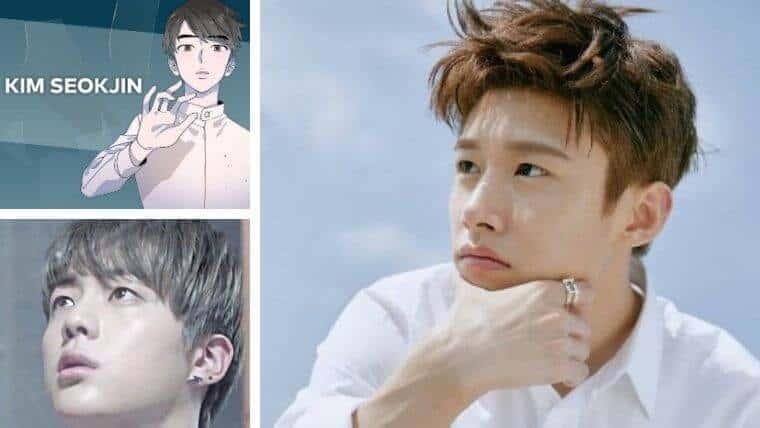 JIN(キム・ソクジン)役はソ・ジフン